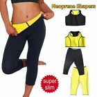 Thermo Sweat Hot Neoprene Body Shaper Pants Slimming Waist Trainer Yoga
