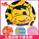 YINGFA Kids boys girls cartoon stylish Water Sport Silicone Swimming bathing cap
