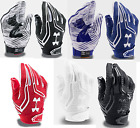 New Under Armour Men's Adult Swarm ClutchFit Football Receiver Gloves