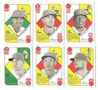 2015 Topps Heritage '51 Collection Baseball Set ** Pick Your Team **