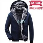 Winter Men's  Fleece Jacket Cotton Padded Hooded Full Zip Cardigan Thick Outwear