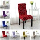 Stretch Spandex Dining Room Chair Cover Seat Restaurant Wedding Party Decor LD