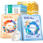 Facial Mask Sheet Deep Moisture Face Mask Pack Essence Skin Care Anti-acne