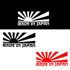 MADE IN JAPAN Sticker Decal Vinyl JDM Car Sticker Decal