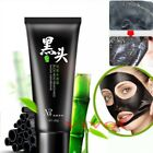 NR 60g Blackhead Remover Deep Cleansing Purifying Peel Off Black Mud Face Mask