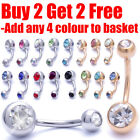 Belly Bar Surgical Steel Double Crystal Gem Navel Bar Button Ring Belly Piercing