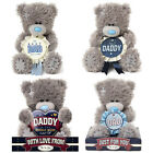 "Me to You 4"" 7"" Best No. 1 Dad Daddy Love You This Much Rosette Tatty Teddy Bear"