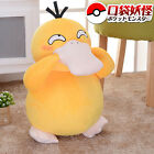 24'' anime Go Psyduck Plush soft Toys Doll Cushion Pillow Kids Gift US