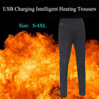 64A0 Hot Electric Heated Pants 5-12v USB Cotton Body Warmer Elastic Trousers