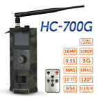 3G SMS GSM Hunting Camera Outdoor Trail Camera Wildlife Scouting  Night Vision Game & Trail Cameras - 52505