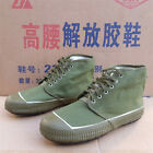 VIETNAM WAR CHINESE ARMY PLA TYPE SOLDIER 1965 COMBAT BOOTS LIBERATION SHOES