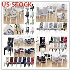 Stretch Dining Chair Covers Slipcovers Removable Chair Protective Covers Decor $5.67 USD on eBay