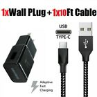 New Fast Car Wall Charger Type-C Cable For Samsung Galaxy Note8 9 S8 S9 S10