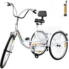 Foldable Adult Tricycle 24'' 26'' Wheels Adult Folding Tricycle 1/7 Speed Bike <br/> With Pump/Multi Color/Safe and Stable/Large Basket