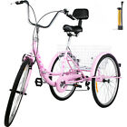 Foldable Adult Tricycle 24'' 26'' Wheels Adult Folding Tricycle 1/7 Speed Bike
