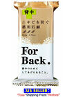Pelican Medicated Anti Acne Soap For Back Face Whole Body Wash 135g Japan -US se