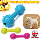 Dog Rubber Teething Chew Toys 14CM Bone Play Training Barbell Barbed Dumbbell
