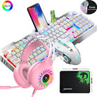 US Wired RGB Backlit Gaming Keyboard Mouse and Mouse Pad Headset Combo All in 1