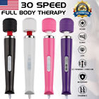 30 Speed Wireless Cordless Handheld Massager Wand Vibrating Magic Therapy Motor