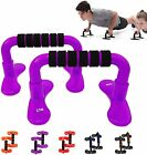 XN8 Pair Push Up Bars Stand Foam Handles Chest Press Pull Fitness Exercise Gym