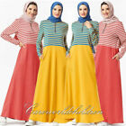 Muslim Women Dubai Striped Maxi Dress Islamic Arab Sport Casual Abaya Kaftan