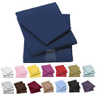 NEW HOUSEWIFE PILLOW CASE PILLOWCASE POLYCOTTON COLOURS
