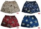 New Men?s Sleepwear Comfortable Nightwear Sexy Loose Silk Underwear Boxers