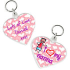 I LOVE MY MUMMY / NANNA / GRAN / GRANDMA HEART SHAPED PERSONALISED KEYRING