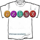 T-shirt - Your Name in -- MEDITATION relax