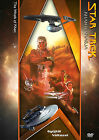 STAR TREK II THE WRATH OF KHAN Movie Poster 1982 RARE  William Shatner Sci-Fi on eBay