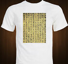 I Ching - Chinese Book of Changes -Divination Mystical Occult - New Age T-shirt