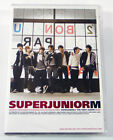 Super Junior M - ME (Vol.1) CD+Mini Photo+Poster