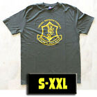 Authentic IDF T-Shirt Israeli Soldier Army Military ZAHAL Jewish Defense Forces