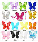 "Внешний вид - 3pc 14""x15"" Fairy Angel Butterfly Wings Infant Toddler Child Costume TOY GIFT"