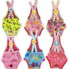 Dog Puppy Female Diaper Sanitary Pants Suspenders Stay On for SMALL Dog XXS - XL