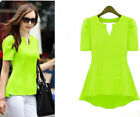 Fashion Women's Peplum Tops Frill Puff Sleeve Fitted Shirt Clubwear Blouse Lime
