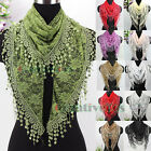 Elegant Fashion Women's Floral Net Lace Triangle Scarf Tassel Shawl Mantilla New