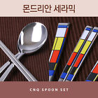 Korean Stainless Steel Luxury Gift Spoon and Chopstic Set Mondrian Pattern