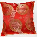 BL126a Gold Light Gold on Red Lucky Rayon Brocade Cushion Cover/Pillow Case Size