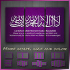 ' Arabic Islamic Calligraphy ' Modern Abstract Religion Art Canvas ~ 3 Panels