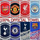 NEW 100% OFFICIAL FOOTBALL CLUB TEAM STRIPE TOWELS BEACH BATH GYM SWIM LICENSED