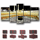 ' Kaaba Mecca Mosque Saudi Arabia ' Islamic Religion Wall Art Canvas ~ 5 Panels