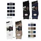 Mens Guys Boys LOT OF 1/3/6 Pairs Elastic Soft Top Cotton/Lycra Socks 11-14