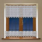 """Modern CAFE NET CURTAIN price per metre drop 12"""",24""""or35"""" ready to hang White"""