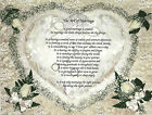 The Art Of Marriage Poem Print Wedding Anniversary Love Gift Idea