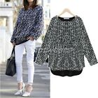 Women's Fashion Pullover Knitted Hollow Loose Casual Black Sweater HUK