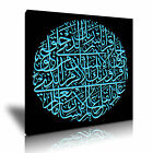 RELIGION Islamic Calligraphy 7 1-S Canvas Framed Printed Wall Art - More Size