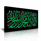 RELIGION Islamic Calligraphy 2 1-21 Canvas Framed Printed Wall Art ~ More Size