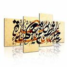 RELIGION Islamic Calligraphy 1 4A-RH Canvas Framed Printed Wall Art ~ More Size