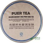 1992yr China Tea Brand * Yellow Seal Aged Puer Tea Cake * China Famous Puerh Tea